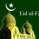 JULY 6th – Eid Ul Fitr